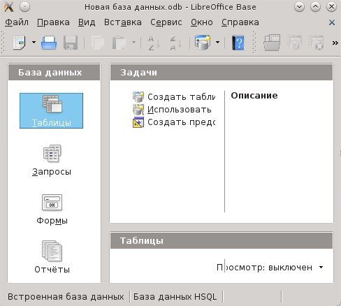 Libreoffice-base.jpeg