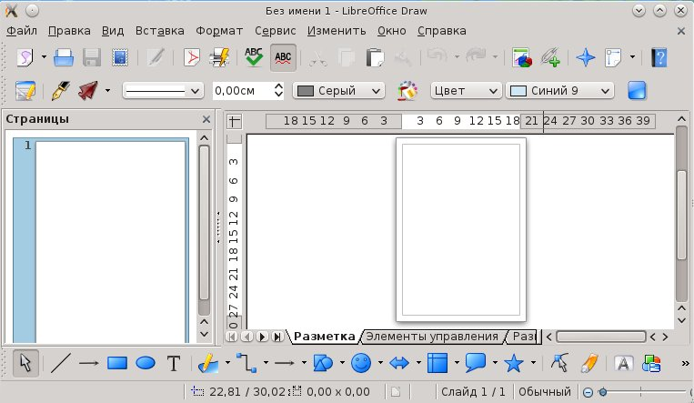 Libreoffice-draw.jpeg