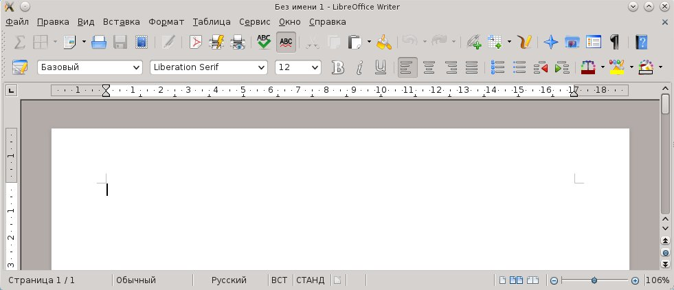 Libreoffice-writer.jpeg